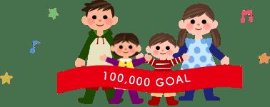 100,000 GOAL